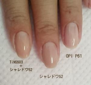 16-08-08-11-35-59-707_deco