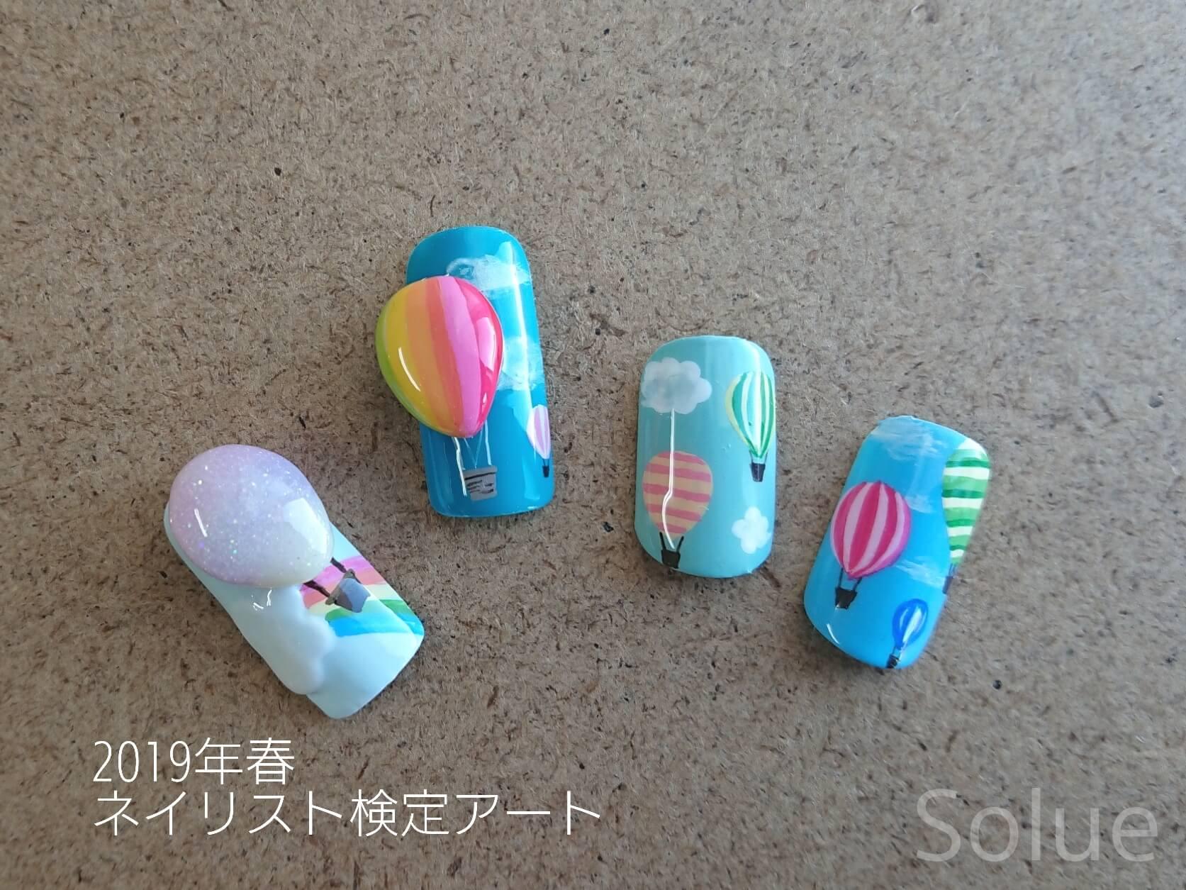 気球の検定アート〜2019年春ネイリスト検定~