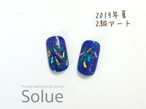 2019年夏期ネイリスト検定アートテーマ 七夕